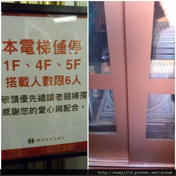 林百貨8-1.JPG