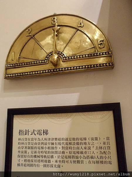 林百貨10.JPG