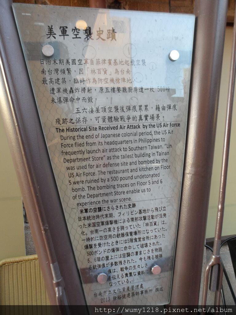 林百貨37.JPG