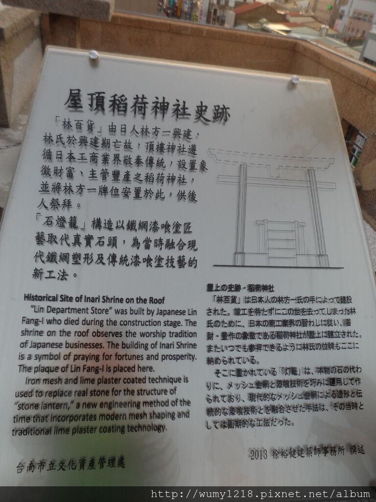林百貨40-2.JPG