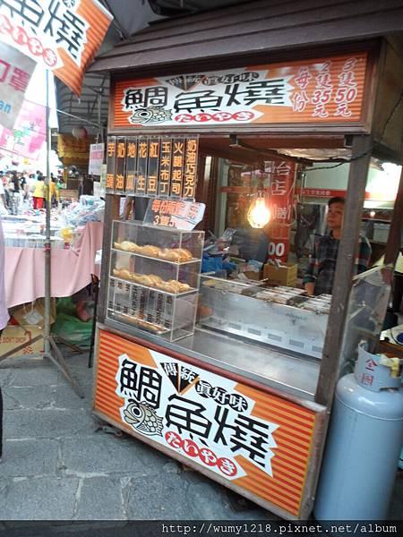 老街鯛魚燒1.JPG