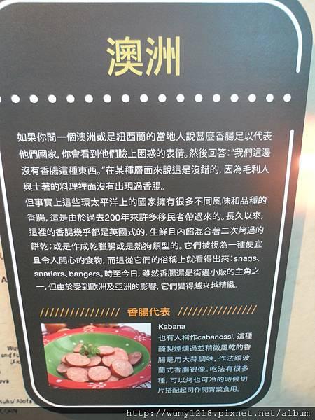 黑橋牌博物館4.JPG
