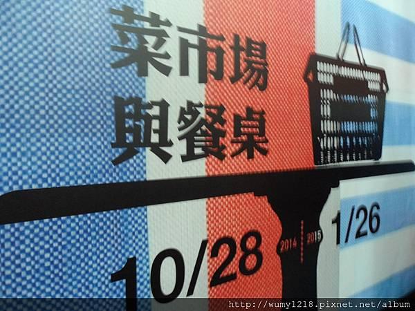 黑橋牌博物館63.JPG