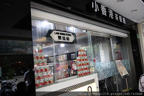 20140905小香港-1.JPG