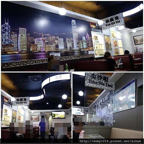 20140905小香港-2.jpg