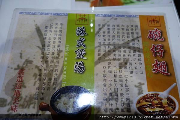 20140905小香港-10.1.JPG