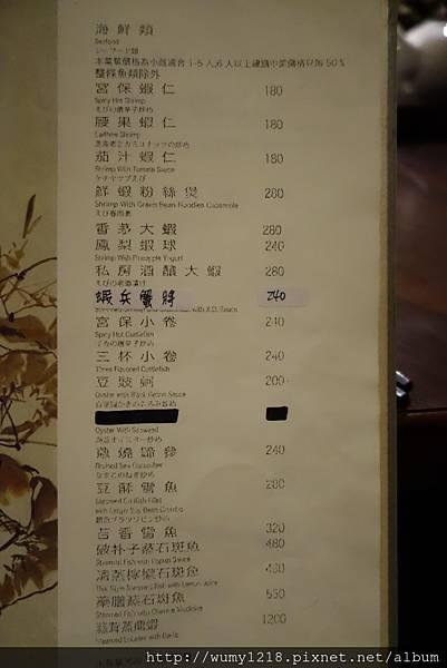 老婆的菜20141220-18