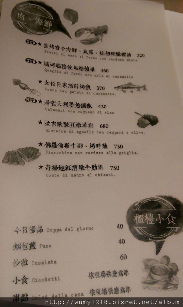 IMAG0504-crop吃好好吃.jpg