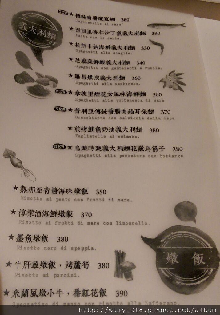 IMAG0502-crop吃好好吃.jpg