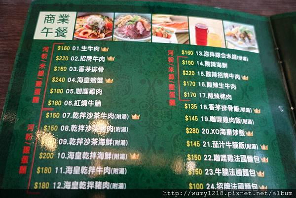 DSC03005很越南宮廷料理.JPG