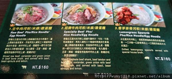 DSC03010很越南宮廷料理.JPG