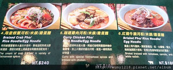 DSC03011很越南宮廷料理.JPG