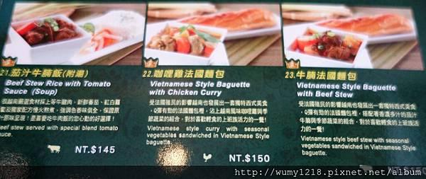 DSC03017很越南宮廷料理.JPG
