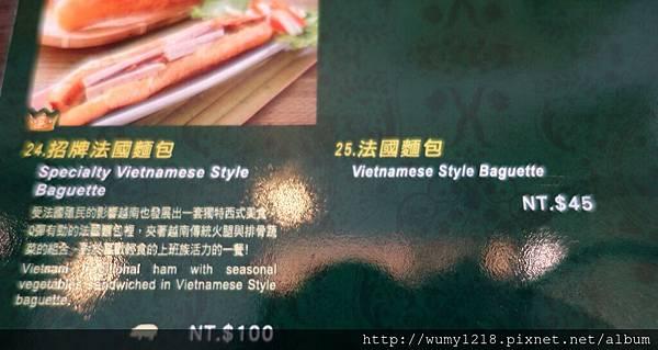 DSC03018很越南宮廷料理.JPG