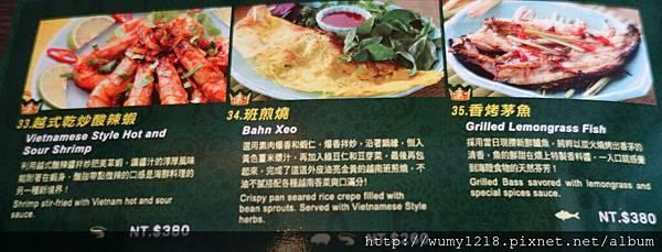 DSC03022很越南宮廷料理.JPG
