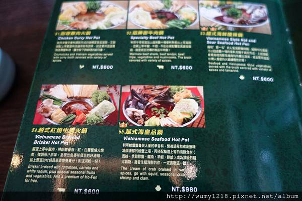 DSC03029很越南宮廷料理.JPG