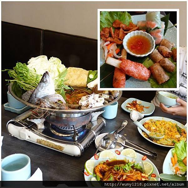 0越南宮廷料理