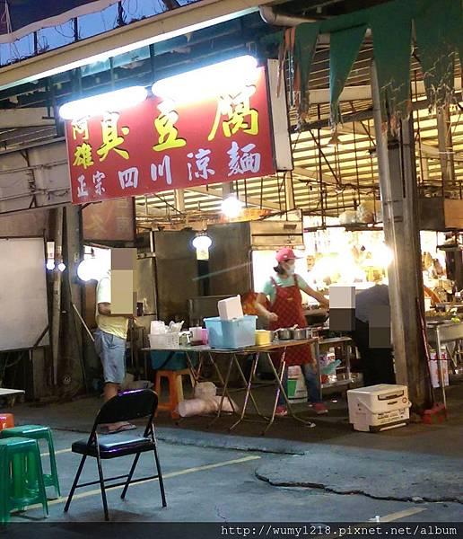 IMAG0596北安黃昏市場.jpg