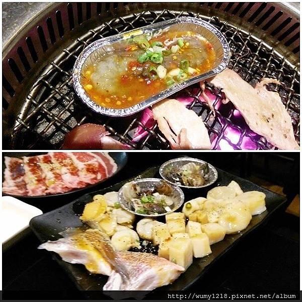 IMAG1867台中禾田燒肉.jpg