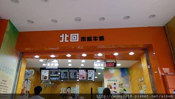 IMAG1498台中逢甲.jpg