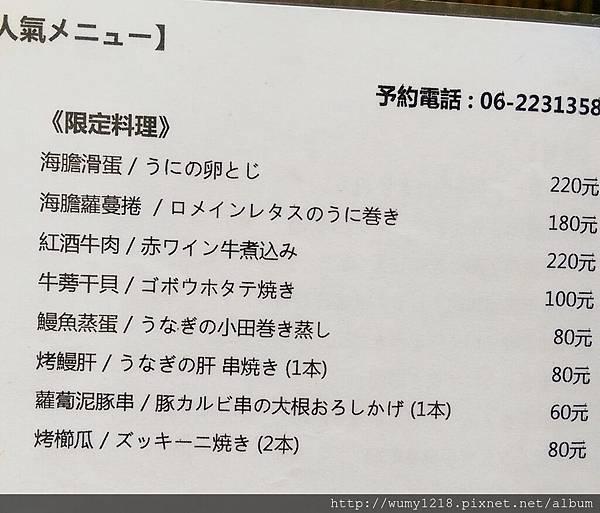 IMAG1240鰻丼作.jpg
