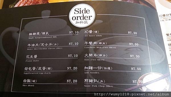 IMAG1421台中TJB.jpg
