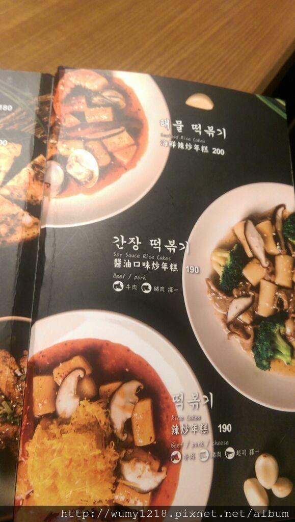 IMAG1028台北飯饌.jpg
