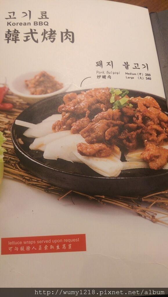 IMAG1033台北飯饌.jpg