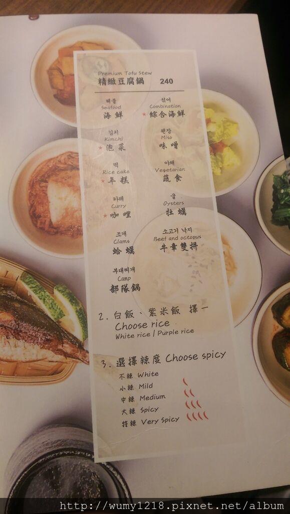 IMAG1034台北飯饌.jpg