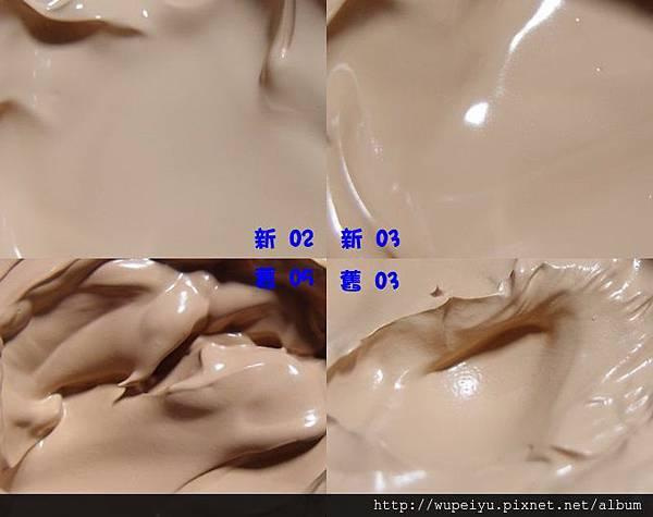 021-tile.jpg
