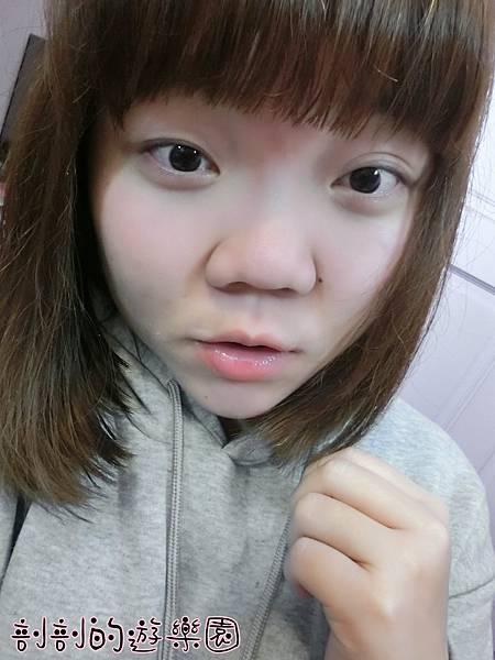 ♥妝美麗♥  iMay24水凝乳液專家龍膽草精萃保濕水凝乳(...