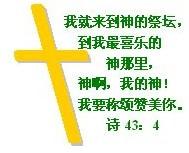 基督教 (40).jpg
