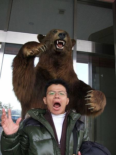 2008-10-23-105熊牧場(Simon比較可怕).jpg