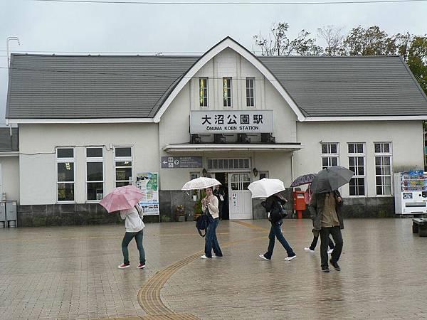 2008-10-24-392大沼公園車站.jpg