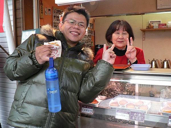 2008-10-24-439羊蹄山名水公園.jpg