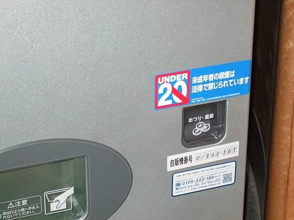 2008-10-25-765第四天飯店.jpg