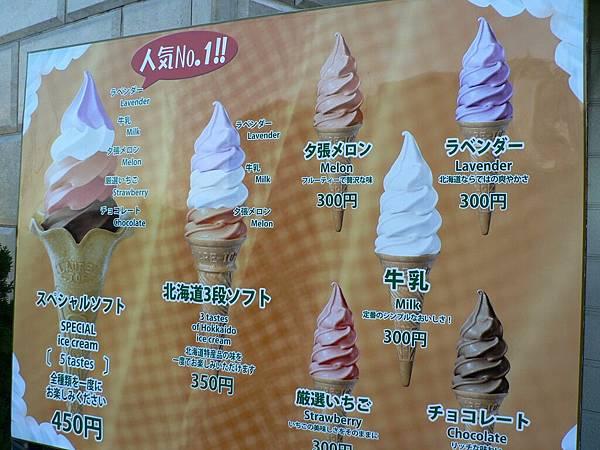 2008-10-25-725小樽.jpg