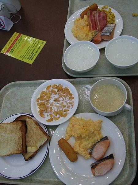 2008-10-25-772第五天飯店.jpg