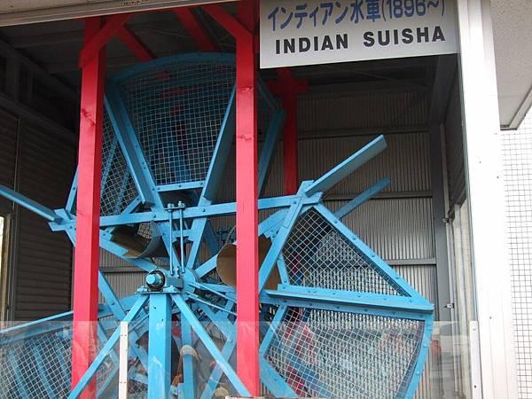 2008-10-26-785鮭魚館.jpg