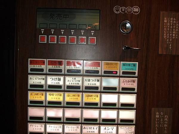 099Day1晚餐往麵屋武藏.jpg