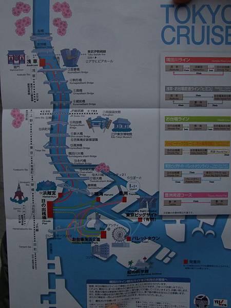 138Day2淺草水上巴士前.jpg