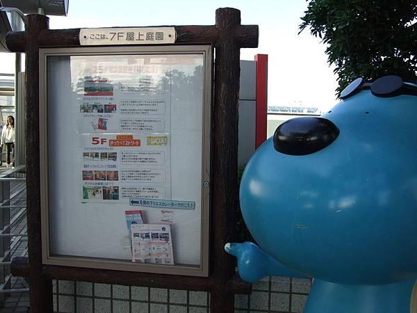 212Day2台場富士電視台前往7F.jpg