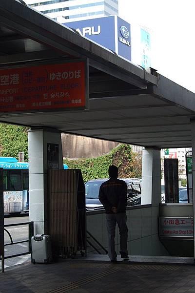 349Day3到新宿西口站找利木津巴士.jpg