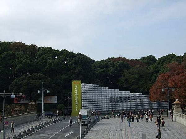 360Day3明治神宮車站前.jpg