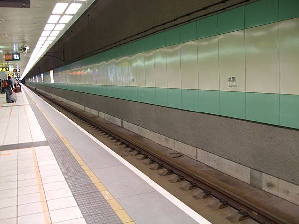 535Day4桃園高鐵-0.jpg