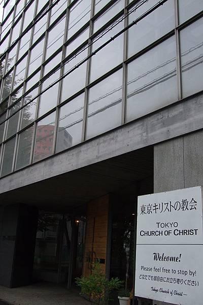 510Day4東京教會.jpg