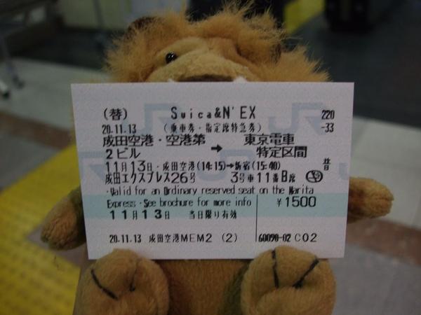 067Day1搭乘JR NEX.jpg