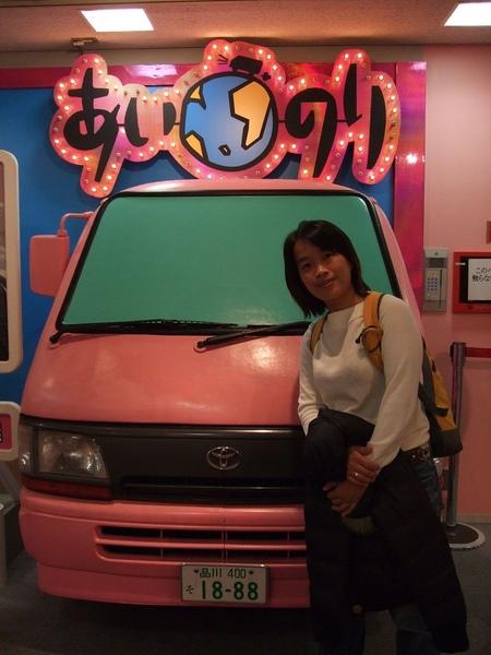 251Day2台場富士電視台5F.jpg
