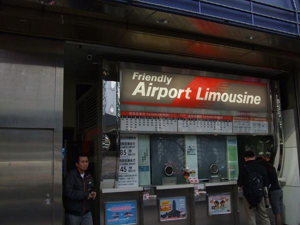 351Day3到新宿西口站找利木津巴士.jpg