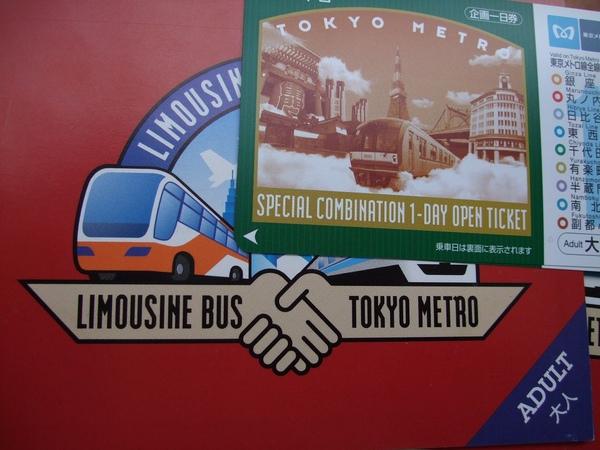 352Day3到新宿西口站找利木津巴士.jpg